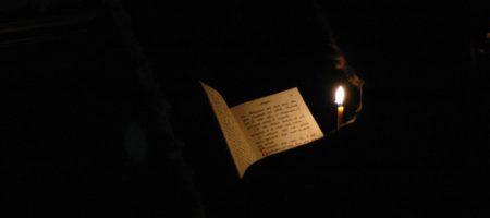Что читают на Шестопсалмии? И почему гасят свечи во время чтения?