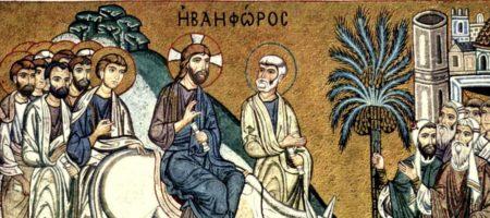Вербное воскресенье: история, как праздновать, зачем освящать вербу