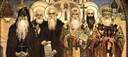 Достижима ли святость вне истинного христианства и как правильно почитать святых