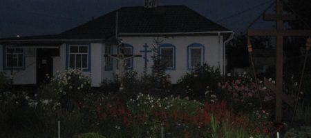 10.08.2014 р. Фотоальбом