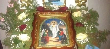 20.04.2014 р. Світле Христове Воскресіння. Фотоальбом